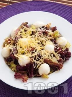 Салата Лоло Росо с бейби моцарела и ементал - снимка на рецептата